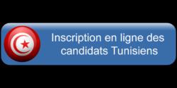 insc_tun_EDC