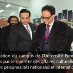 Inauguration Campus
